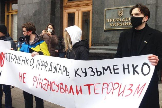 Справа Стерненка. Під Офісом президента поновились протести (онлайн)