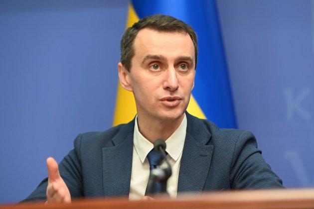 Ляшко заявив, що ще сім областей можуть перевести в «червоний» рівень