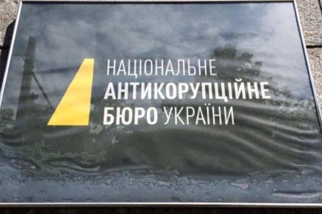 Нардепи від «СН» хочуть зібрати 4 березня позачергову сесію ВРУ, аби звільнити директора НАБУ Ситника
