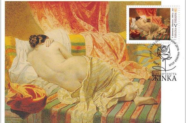 «Її величність — Жінка». «Укрпошта» вперше випустить марки у жанрі ню (фото)