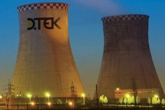 Fitch підтвердило дефолтний рейтинг енергохолдингу Ахметова