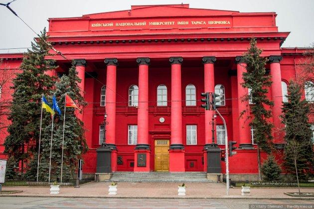 Чотири українські університети увійшли до рейтингів найкращих у світі