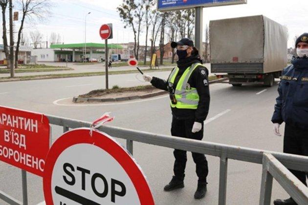 Закарпатська область із 8 березня матиме «червоний» рівень небезпеки внаслідок COVID-19