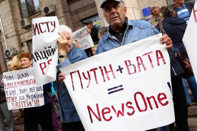 Львівська райрада припинили повноваження депутата від «Свободи», який продав телеканал людям Медведчука