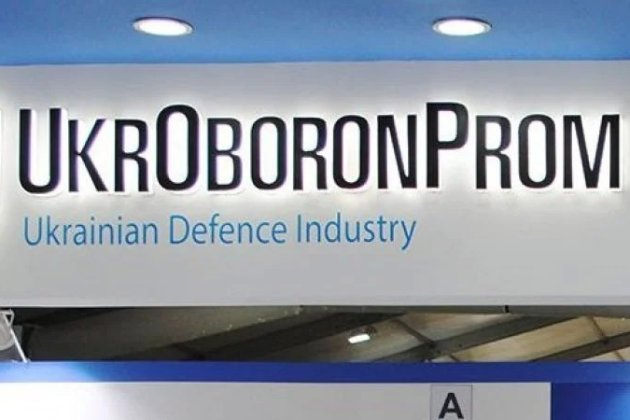 «Укроборонпром» перевірятиме свого топменеджера на зв'язки з Росією