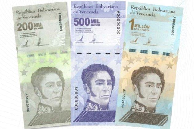Лише пів долара. Венесуела вводить банкноти номіналом 1 млн боліварів