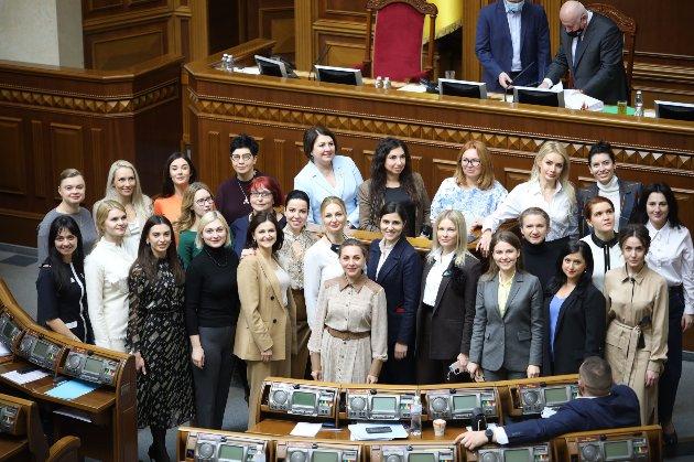 «Зе!Жінки». «Слуга народу» запускає новий рух