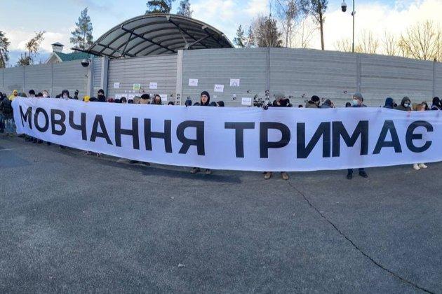 Під дачею Зеленського протестували проти арешту Стерненка і Антоненка