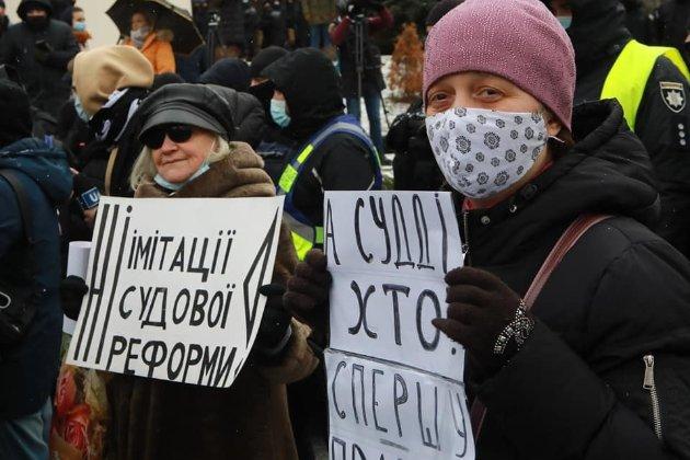 У Києві розпочинається з'їзд суддів. Проти зібрання вже почалися протести