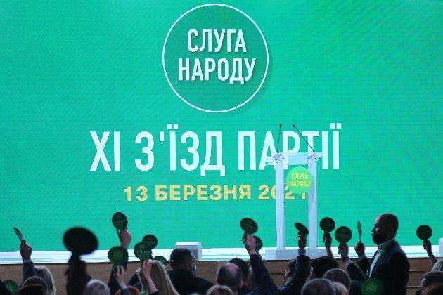 Разумков зайнятий як спікер Ради. Очільник «СН» пояснив, чому Разумков не увійшов до політради партії