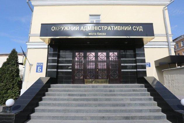 Офіс президента підготував законопроєкт про ліквідацію ОАСК