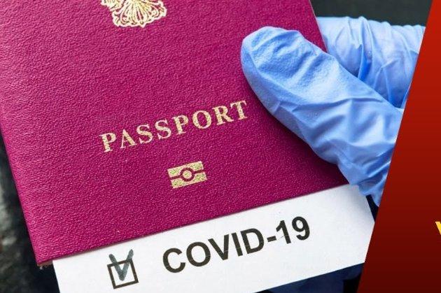 Прямуємо до «паспортів вакцинації». ЄС може представити їхню демоверсію вже 17 березня