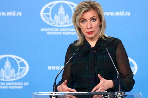 Росія назвала «Кримську платформу» нелегітимною і пригрозила учасникам