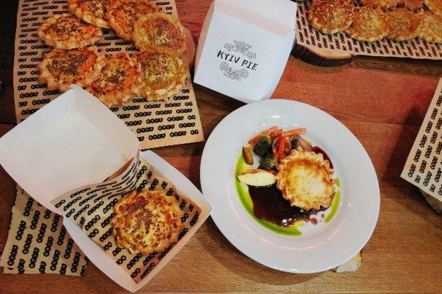 У Києві створили пиріг Kyiv Pie для приваблення туристів