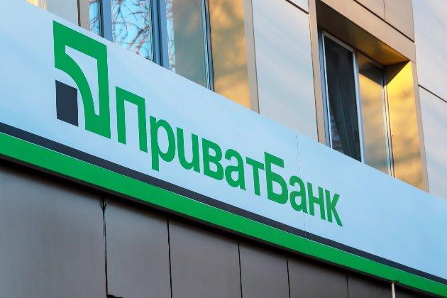 «Справа «Приватбанку». Венедіктова підписала ще три підозри колишнім посадовцям банку