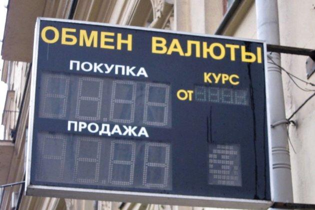 Слова Байдена про Путіна обвалили курс рубля