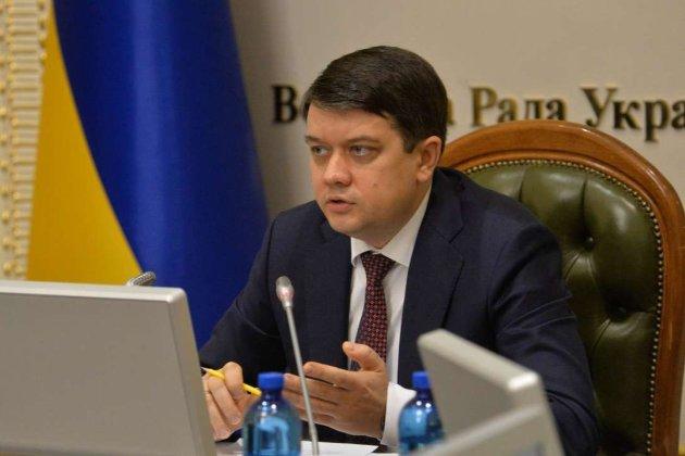 Для скасування «Харківських угод» є необхідні голоси — Разумков