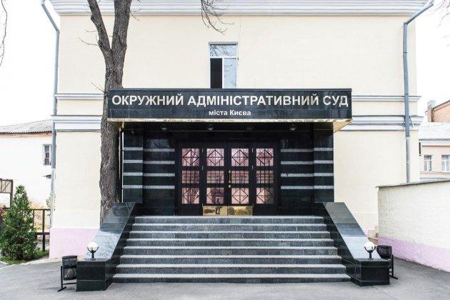 Вища рада правосуддя винесла попередження судді ВАКС Біцюку