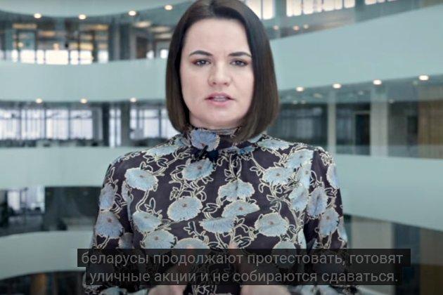 Тихановська запустила збір голосів в інтернеті за переговори з владою Білорусі