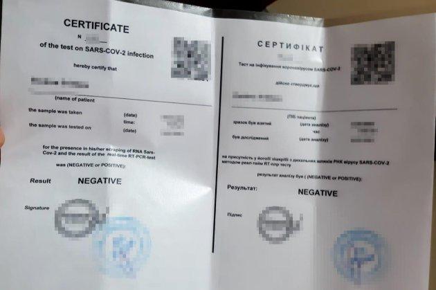 Київська поліція викрила торговців фальшими результатами тестів на COVID