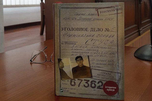 «Справа Василя Стуса». Автор книги виграв суд у Медведчука