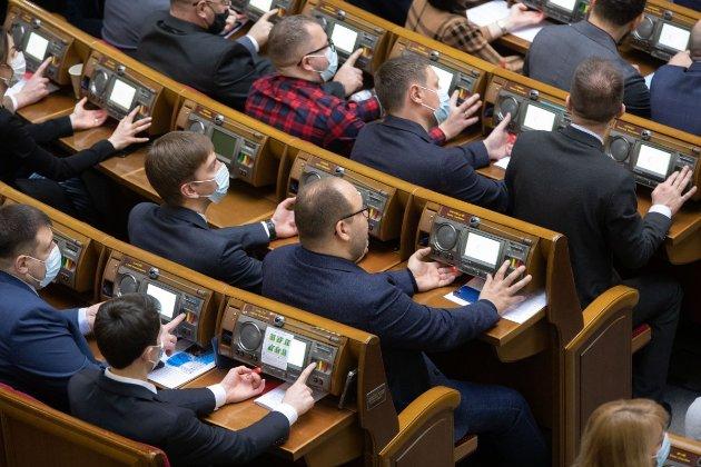 Рада змінила свій графік роботи після оголошення жорсткого карантину в столиці
