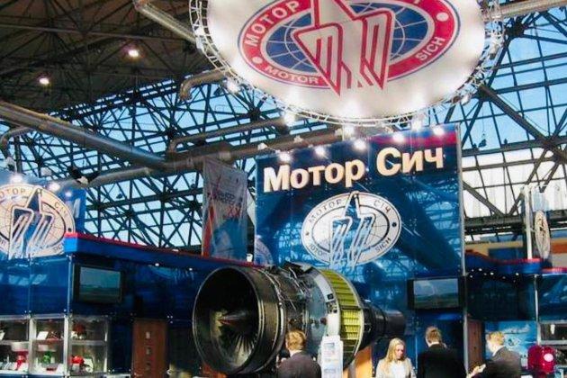 Суд арештував майно і 100% акцій «Мотор Січ»