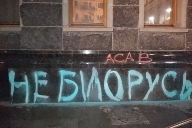 ОП оцінює збитки від дій учасників акції «Волю Стерненку» у 2 млн грн