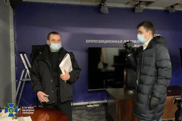 СБУ прийшла з обшуками в офіс громадського руху Медведчука