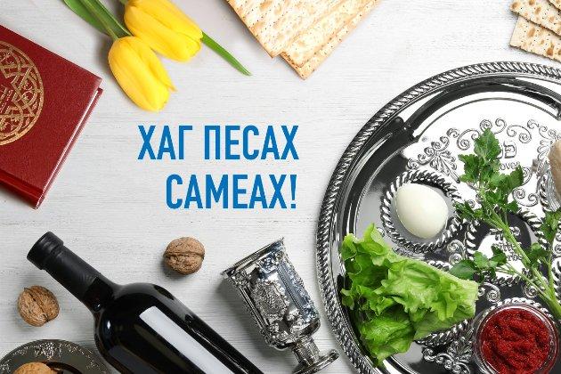 У юдеїв розпочинається восьмиденне свято Песах