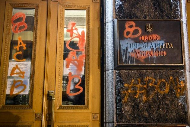Арт-галереї хочуть купити розмальовані двері Офісу президента