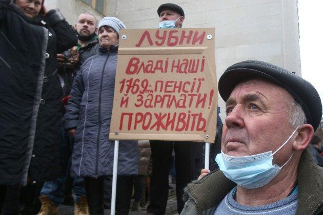 Січневі «тарифні майдани» були організовані Росією, вважає керівник СБУ