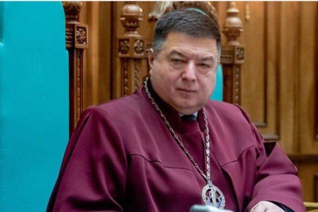 Тупицький і Касмінін втратили статус суддів КСУ