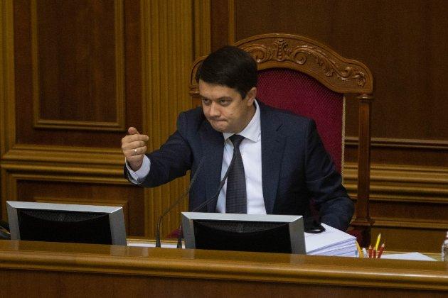 Разумков задекларував 28,5 млн грн та $75 тис. готівкою