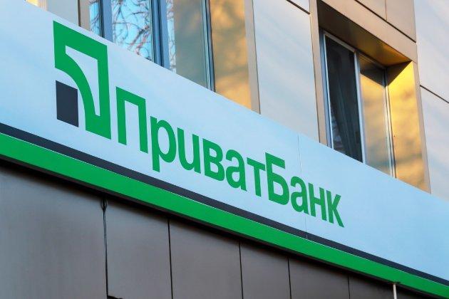 Справа «Приватбанку». Підприємець вніс 50 млн застави за колишню заступницю Дубілета