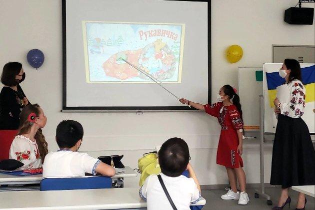 У японському місті Нагоя відкрили першу українську недільну школу
