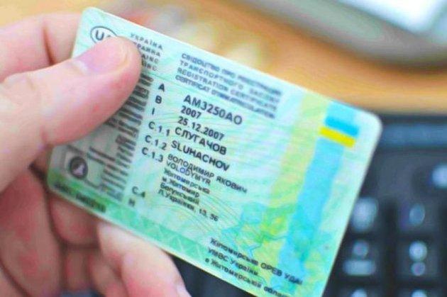Україна домовилась з Катаром про взаємне визнання водійських прав та дипломів моряків