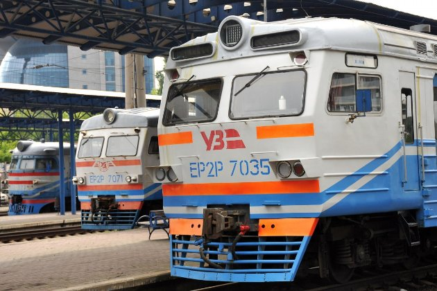 Стрілянину в потязі Костянтинівка — Київ влаштували військові Держспецзв'язку