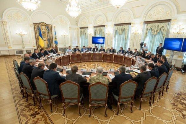 У ЗМІ потрапили подробиці порядку денного засідання РНБО на 9 квітня