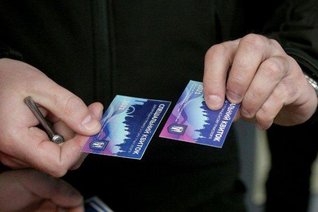 Понад 360 депутатів отримали спецперепустки на проїзд у громадському транспорті
