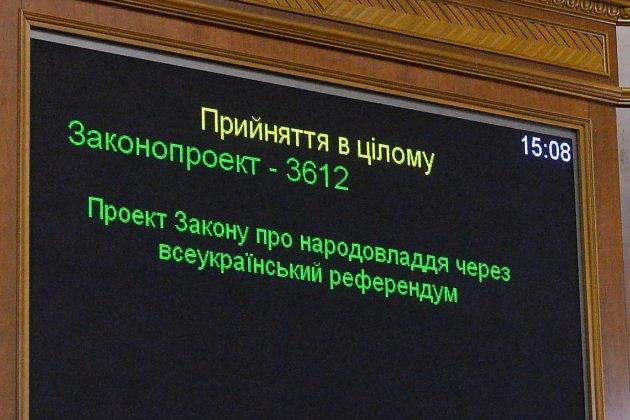 Стефанчук пояснив, що на референдум можна виносити лише збільшення території України