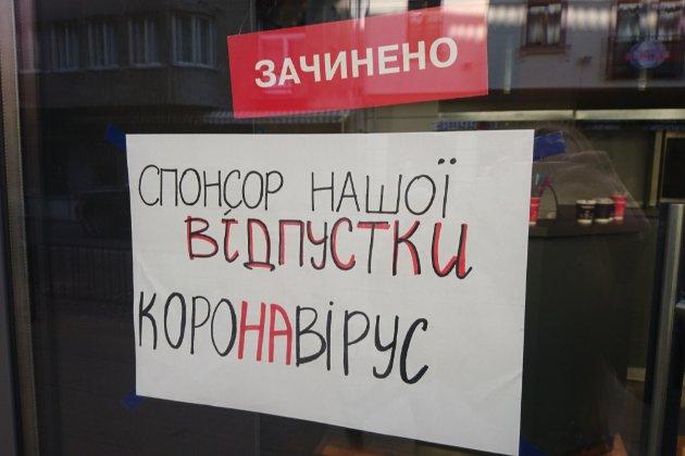 Івано-Франківщина з 10 квітня у «жовтій» зоні, «червону» зону ввели у Харківській області