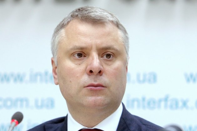 Вітренко назвав інформацію про його звільнення та претензії до нього чутками