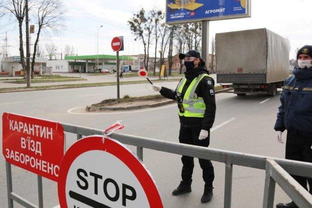 В Україні тепер дві «жовтих» зони карантину — Івано-Франківська та Херсонська області