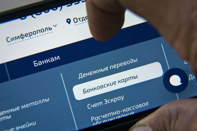 Депутат Європарламенту пропонує від'єднати РФ від платежів SWIFT через загострення агресії