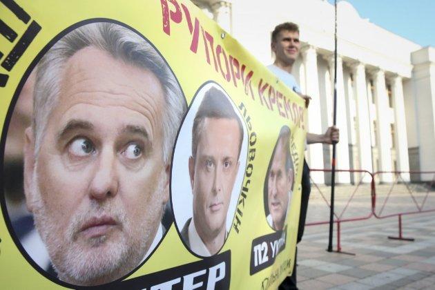 Фірташ змінив засновників свого «Дніпропетровськгаз збут» на кіпрські компанії