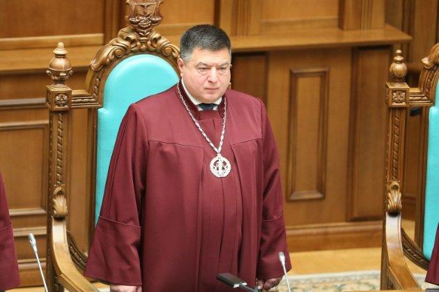 Держохорона не пустила Тупицького до будівлі Конституційного Суду