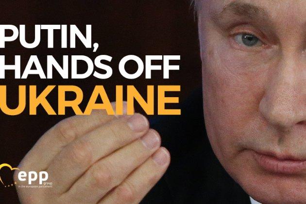 Руки геть від України. Найбільша фракція Європарламенту попередила Путіна