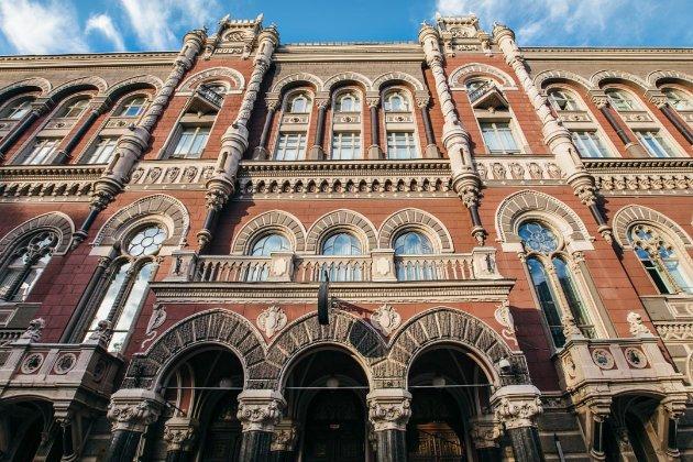 Сьогодні в Україні немає жодного проблемного банку — НБУ