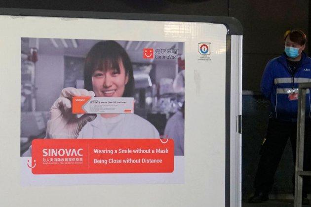 В Україні розпочали щеплення китайською вакциною CoronaVac